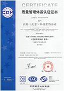 ISO认证-中文
